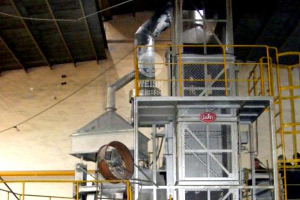 Rapid concentration melting furnace